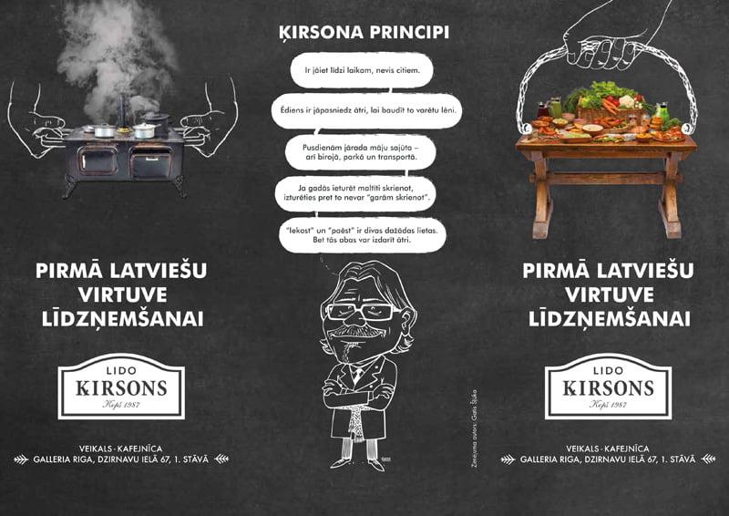 Ķirsons, karikatūra, Lido, Galleria Riga, DDB Latvija