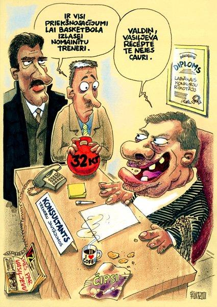Lipmans, karikatūra, Gatis Šļūka, Valdis Valters