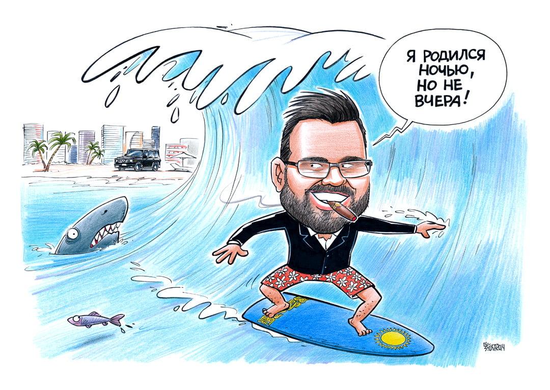 Карикатура на заказ, карикатура как подарок