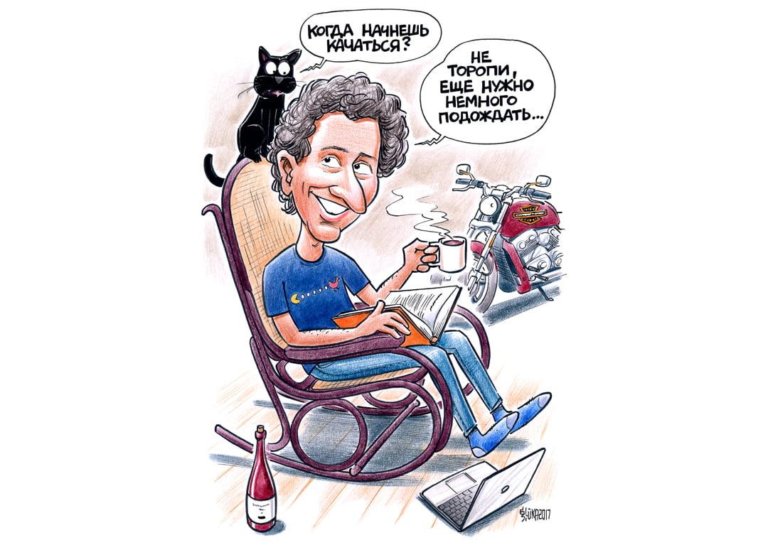 Karikatūras dāvināšana, dāvināt karikatūru